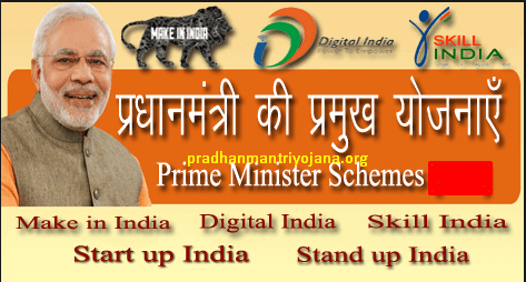 List of Pradhan Mantri Yojana