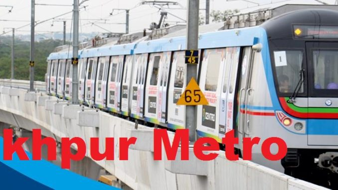 Gorakhpur Metro