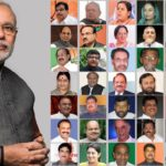 Latest Cabinet Ministers List
