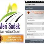 Meri Sadak app मेरी सड़क ऐप