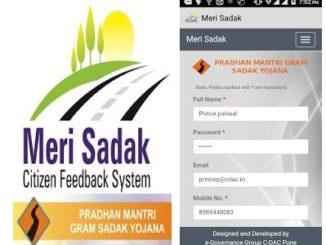 Meri Sadak app