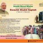 Swachh Shakti Saptah