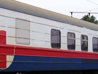 Rail Ambulance Sewa 2