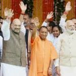 cabinet ministers list of up 2019