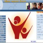 Women Welfare Schemes