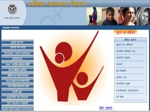 Women Welfare Schemes