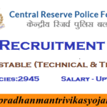 CRPF Recruitment 2017 Apply Online – 459 Overseer, Constable, Assistant Sub Inspector