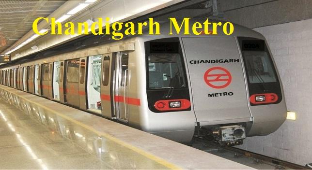 Chandigarh Metro