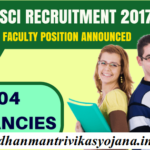 DSCI Recruitment 2017 Apply Online – 504 Supervisor, LDC, UDC