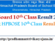 HPBOSE-10th-Result-2017