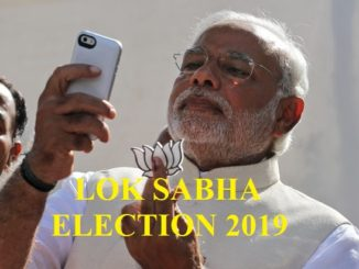 Lok Sabha Election 2019 In india