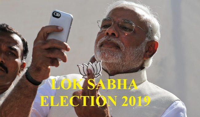 Lok Sabha Election 2019 In india