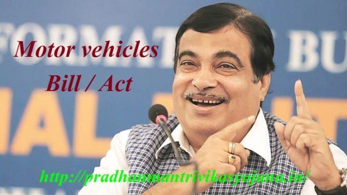 Motor vehicles Bill Act