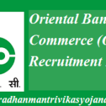 Oriental Bank of Commerce (OBC) Recruitment 2017