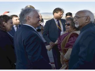 Vice President Hamid Ansari Armenia and Poland's five-day Tour