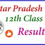 UP. Board Intermediate 10th / 12th Exam. 2017 Result
