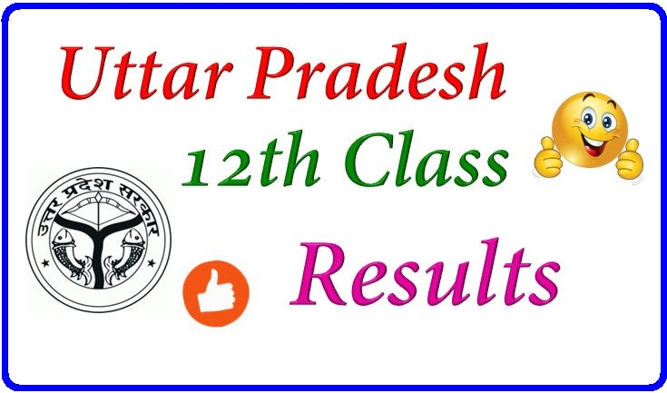 UP Board 12th Result 2017