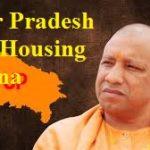 Application Form Free Housing yojana Uttar Pradesh