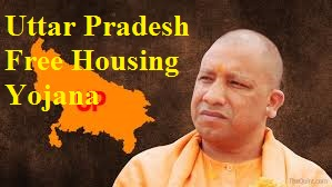 Uttar Pradesh Free Housing Scheme