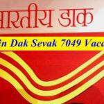 Gramin Dak Sevak 7049 Vacancies
