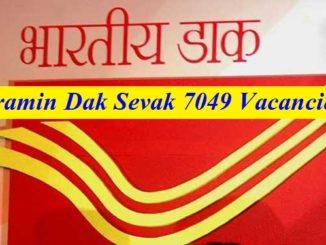 dak-sevak-7049-vacancies.jpg