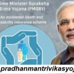 Pradhan Mantri Suraksha Bima Yojana  प्रधान मंत्री सुरक्षा बीमा योजना
