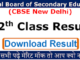 12th cbse result 2017