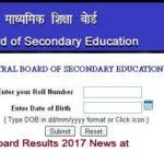 CBSE Board 10th Result 2017