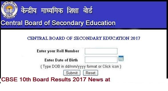 schemes education hp