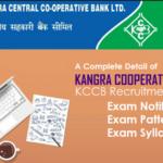 KCC Bank Recruitment 2017 Online Application
