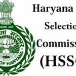 HSSC Recruitment 2017