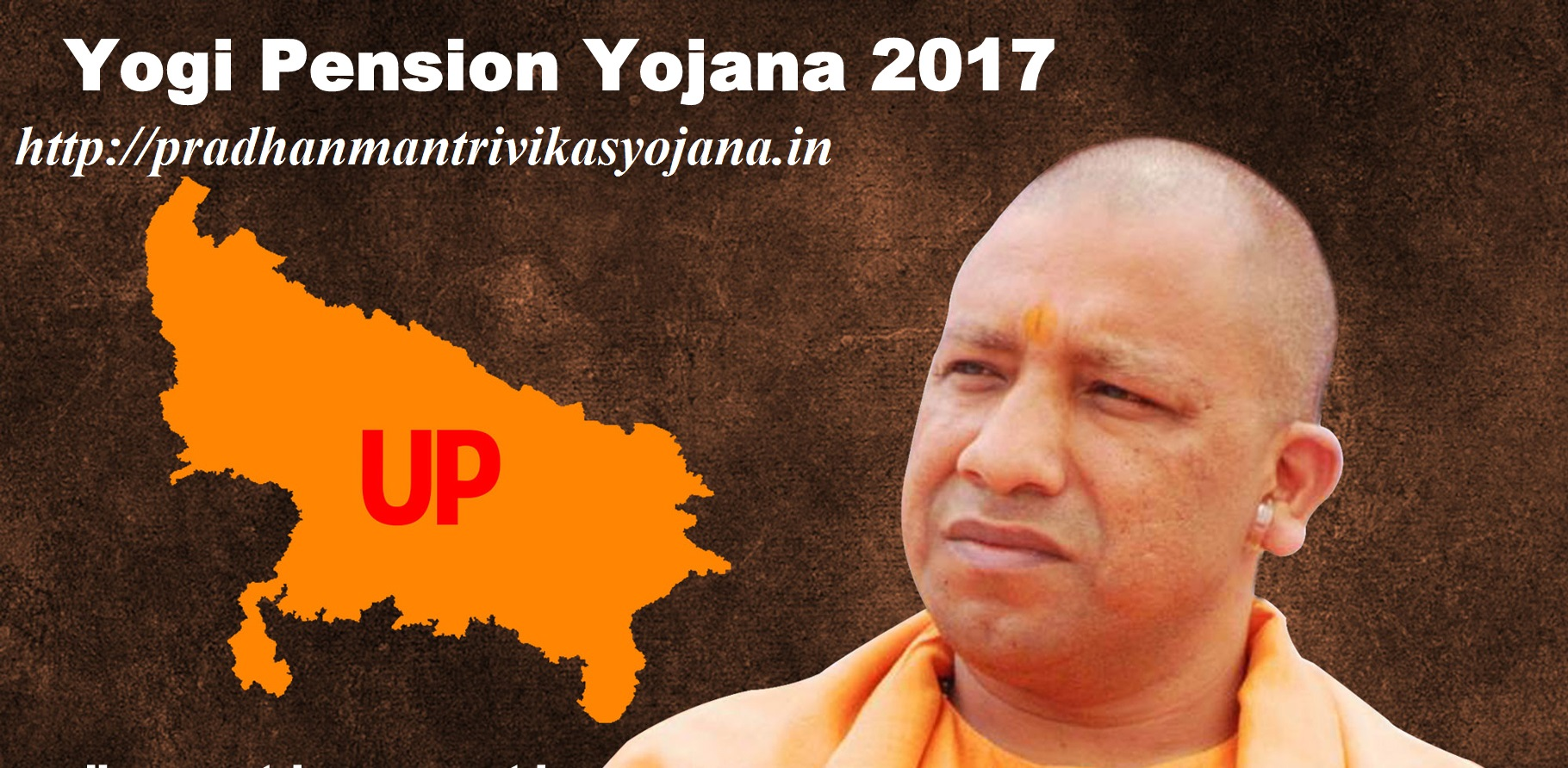 Yogi-pension-yojana-2017