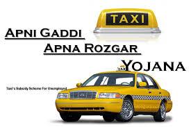 Apni Gaddi Apna Rozgar Yojana