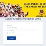 दिल्ली वरिष्ठ नागरिक पहचान पत्र | Delhi Senior Citizen Identity Card