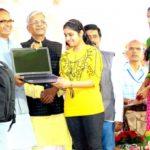 मध्य प्रदेश मुख्यमंत्री मेधावी विद्यार्थी योजना 2020 | Medhavi Vidyarthi Yojana MP