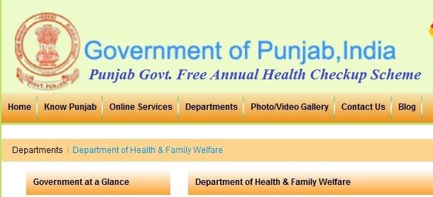 Punjab Free Annual Health Checkup Scheme