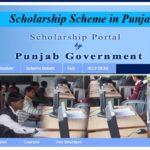 Scholarship Scheme in Punjab