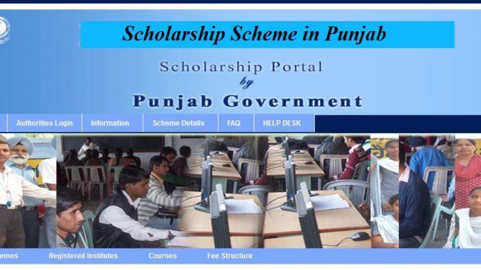Scholarship Scheme in Punjabi