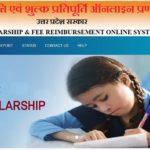 UP Scholarship Scheme