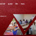 Uttar Pardesh Bhulekh Board of Revenue 2021 उत्तर प्रदेश भूलेख खतौनी