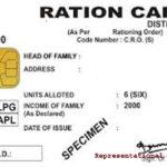 Online Ration Card Application West Bengal पश्चिम बंगाल में डिजीटल राशन कार्ड