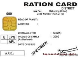 West Bengal Digital Ration Card