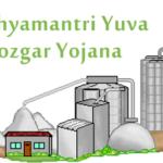 Swarojgar Yojana