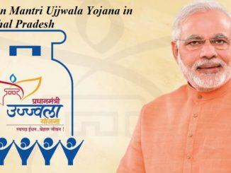 Pradhan Mantri Ujjwala Yojana launched on 15/06/2017 in Himachal Pradesh