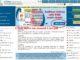 How to Link Aadhaar card to PAN