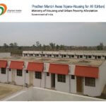 Application form Pradhan Mantri Awas Yojana-Urban