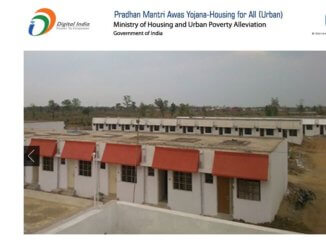 Apply Pradhan Mantri Awas Yojana-Urban