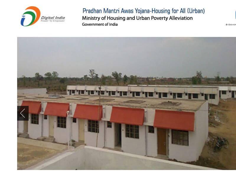 Apply Pradhan Mantri Awas Yojana-Urban