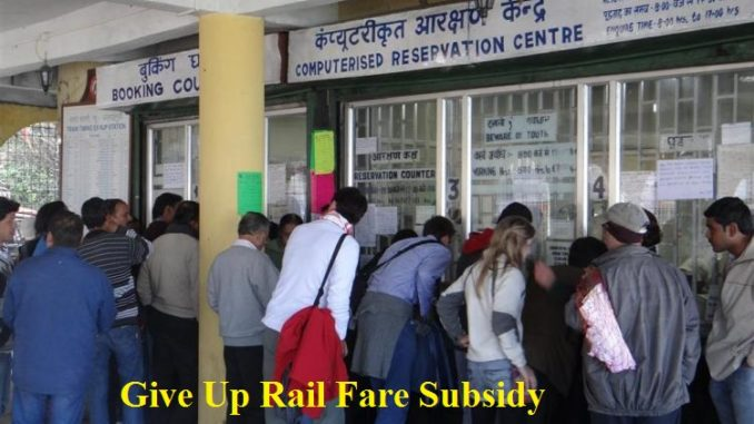 Give up rail fare subsidy