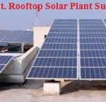 Haryana Govt. Rooftop Solar Plant Subsidy Yojana